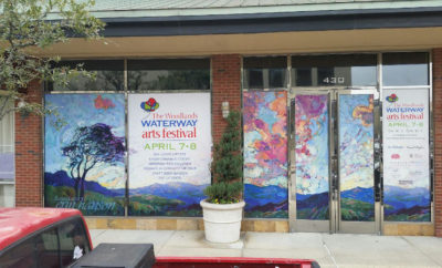 The Woodlands Arts Council is sponsoring a free workshop to create art out of plastic collected from the sea, at its offices located at Market Street, from 1-3 p.m. on Friday, February 16. The offices are located at Market Street, located in the retail space between Chipotle and Bath and Body (former Luke's Locker location).