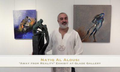 Natiq Al Alousi Artist Away from Reality Interview