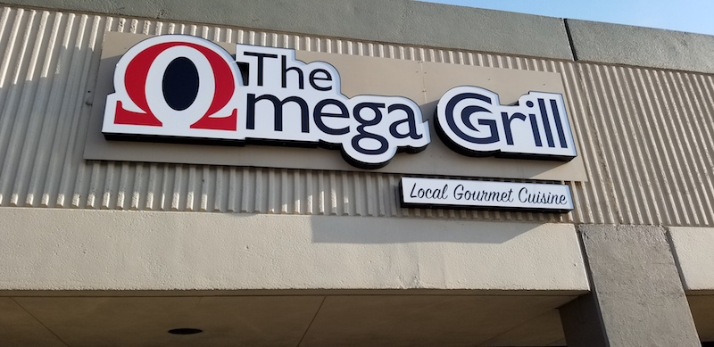 Omega Grill